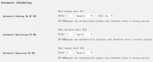 WP-DBManager 后台设置